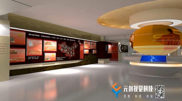 广州展厅规划设计