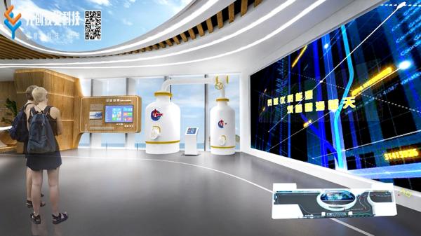 惠州石化展厅投标