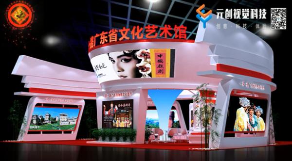 文化博览会展馆设计