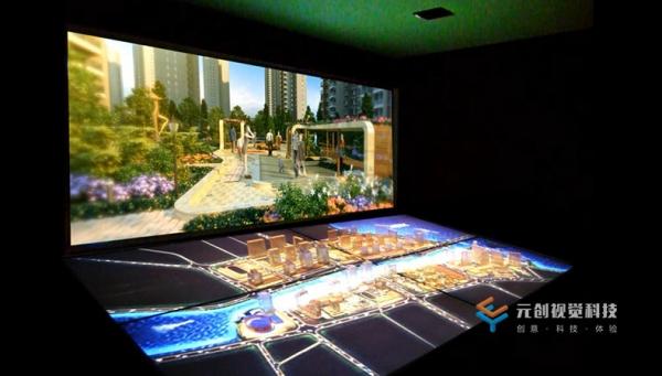 房地产数字化展厅全面展示楼盘,增加顾客购买欲