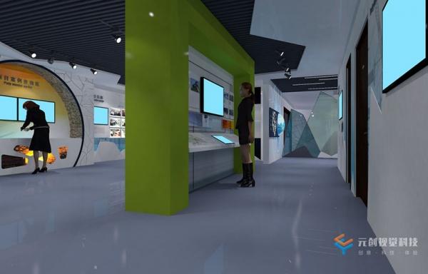 浅谈展示设计对功能空间的处理