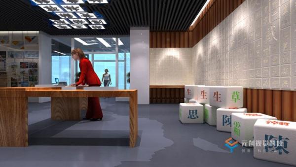 互动多媒体展厅的特点和具体优势