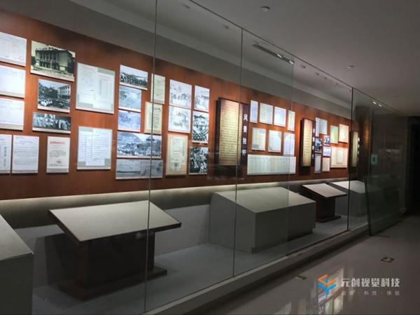 展览设计需要注意的用电事项