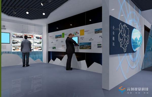 浅析电力企业展厅建设的重要性