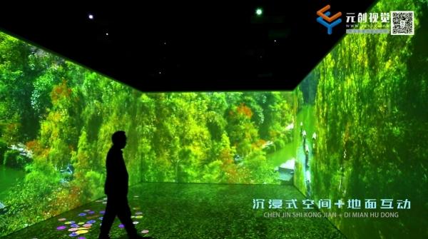 桂林乡村振兴党建馆采用沉浸式空间和地幕互动