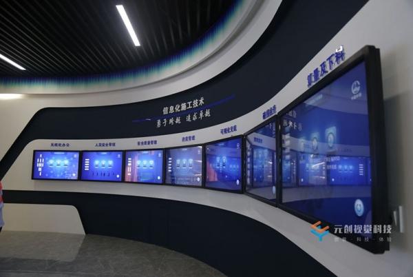数字展厅常使用的技术和展示设备