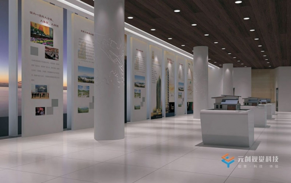 大悟高铁新城展厅