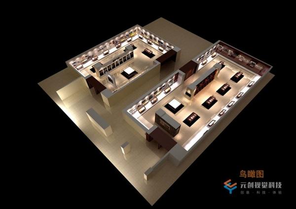 珠海档案馆