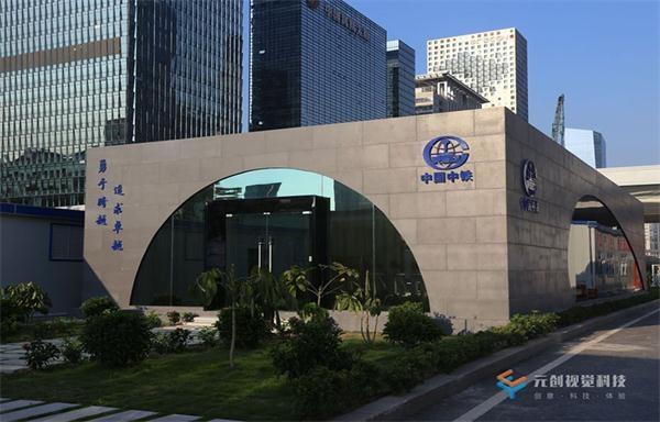广东中国中铁展厅