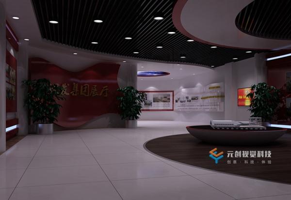 长江润发集团企业展厅