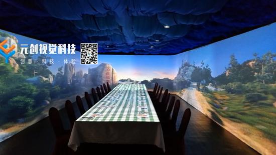 沉浸式宴会厅——南山餐厅
