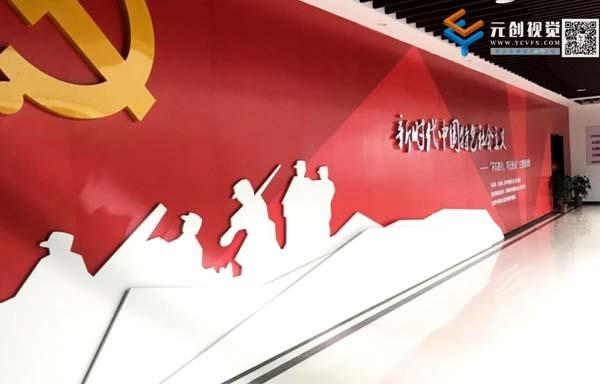 桂林乡村振兴党建馆