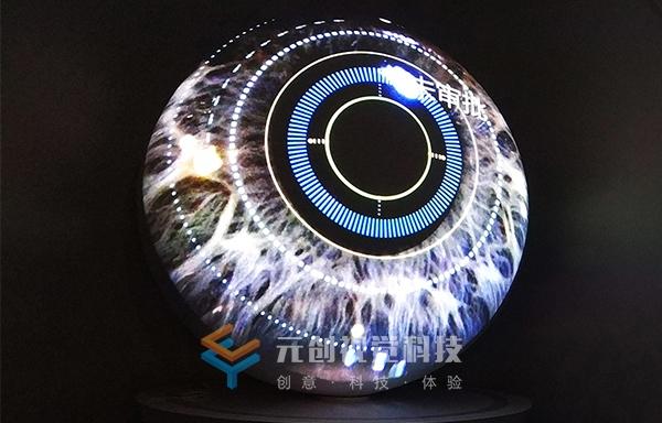 广州英华眼科球幕结构投影